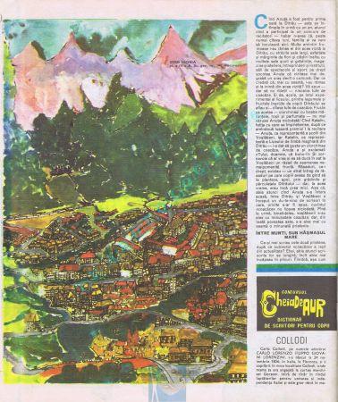 luminita-1978-06-12