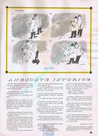 urzica-1967-22-11