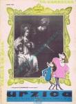 urzica-1968-05-01
