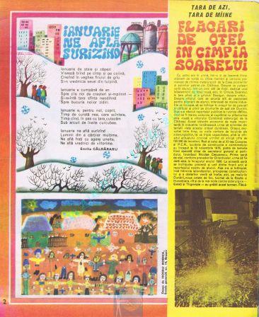 luminita-1980-01-02
