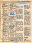 1975-12-24b-miercuri-radio