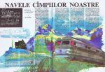 luminita-1972-02-08-09