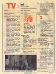 1982-07-05a-luni-tv